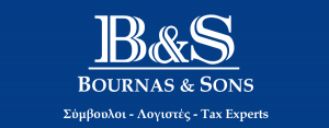 Bournas & Sons